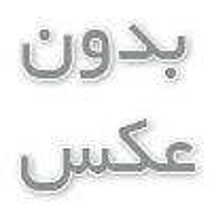 قرآن خواندن ملک عبد الله پادشاه وهابی عربستان